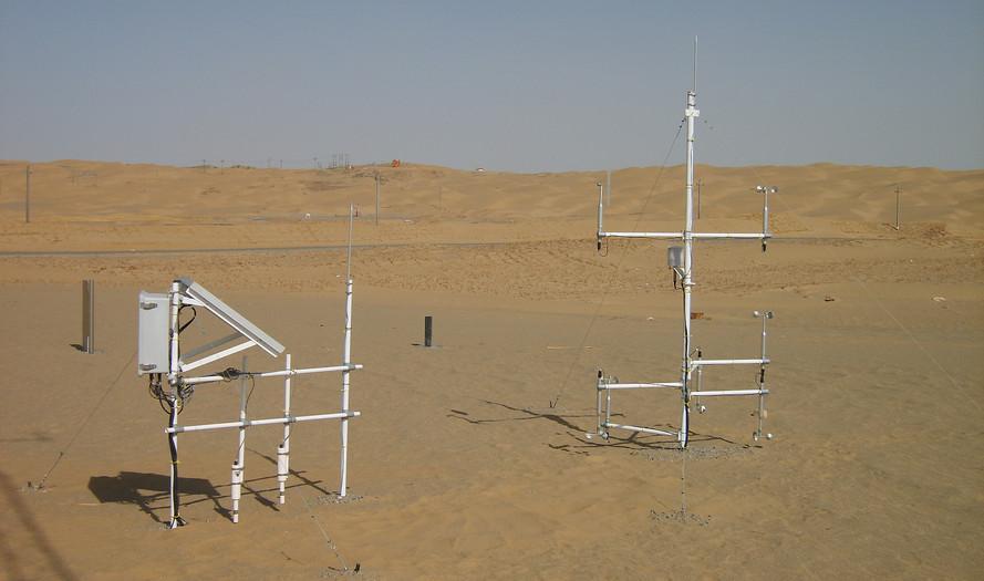 Picture of Erosion Site